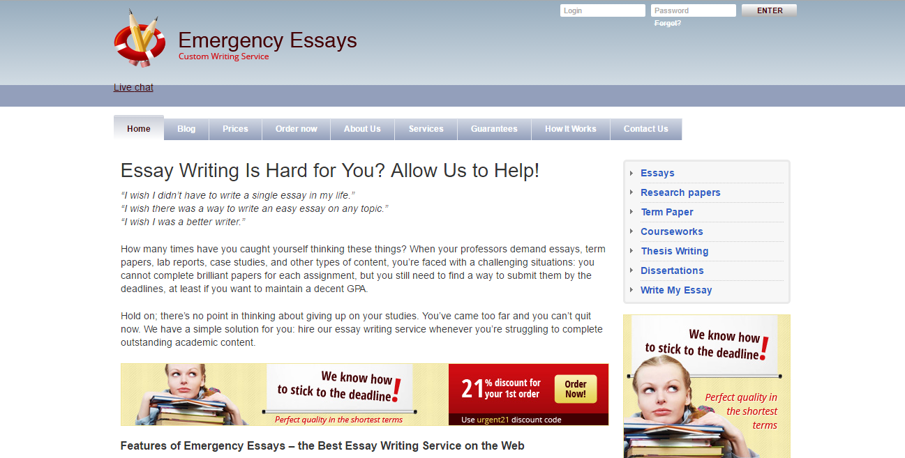 emergencyessays